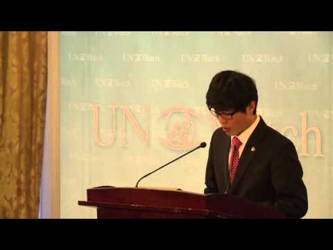 Shin Dong-hyuk speech upon winning UN Watch's 2013 Moral Courage Award