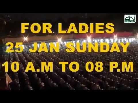 sunni dawate islami Ijtema 2015 hyderabad, telangana and andhra pradesh sdi people