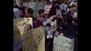 Pakistan News - Baloch activists protest against enforced disappearances