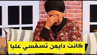 شاهد الفنانة راضية منال تذرف الدموع على المباشر في بلاطو كوفي تايم لهذا السبب