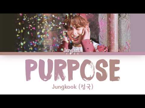 Jungkook (정국) – Purpose (Cover) (Eng) Color Coded Lyrics/ 가사