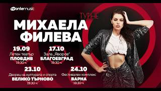 Mihaela Fileva - Tour 2019