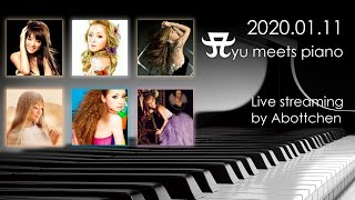 Cover images ayumi hamasaki - Dearest / JEWEL / how beautiful you are / LIFE / NEXT LEVEL, etc. ~piano versions~