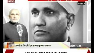 Watch: Narendra Modi in Mann Ki Baat - Part III