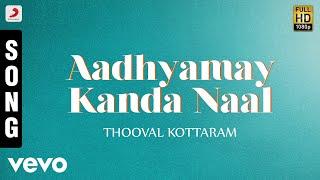 Thooval Kottaram - Aadhyamay Kanda Naal Malayalam Song | Jayaram, Manju Warrier, Sukanya