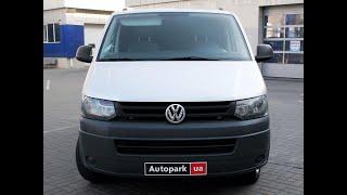 Автопарк Volkswagen T5 (Transporter) 2011 года (код товара 23001)