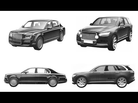 Future Russian Presidential State Car - patent drawing