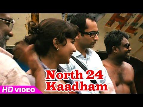 North 24 Kaatham Malayalam Movie | Scenes | Fahadh , Swathy & Nedumudi Venu Reach Veppur In Ferry