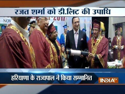 India TV Editor-in-chief Rajat Sharma awarded D.Litt. degree by Gwalior's ITM University