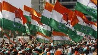 కాంగ్రెస్ పార్టీ గొప్పతనాన్ని చెపుతున్న పాట - Telangana Congress Party Song