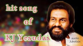 Hit song of KJ Yesudas /Tamil movie audio songs /Jukebox