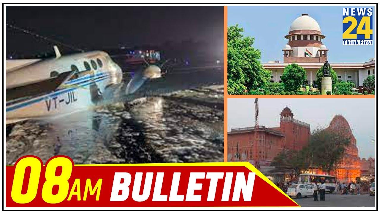 Download 8 AM News Bulletin   7 May 2021   Hindi News   Latest News   Today's News    News24