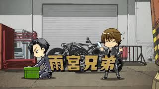 フラッシュアニメが収録されたDVDが付いてくる「HiGH&LOW g-sword」特装...