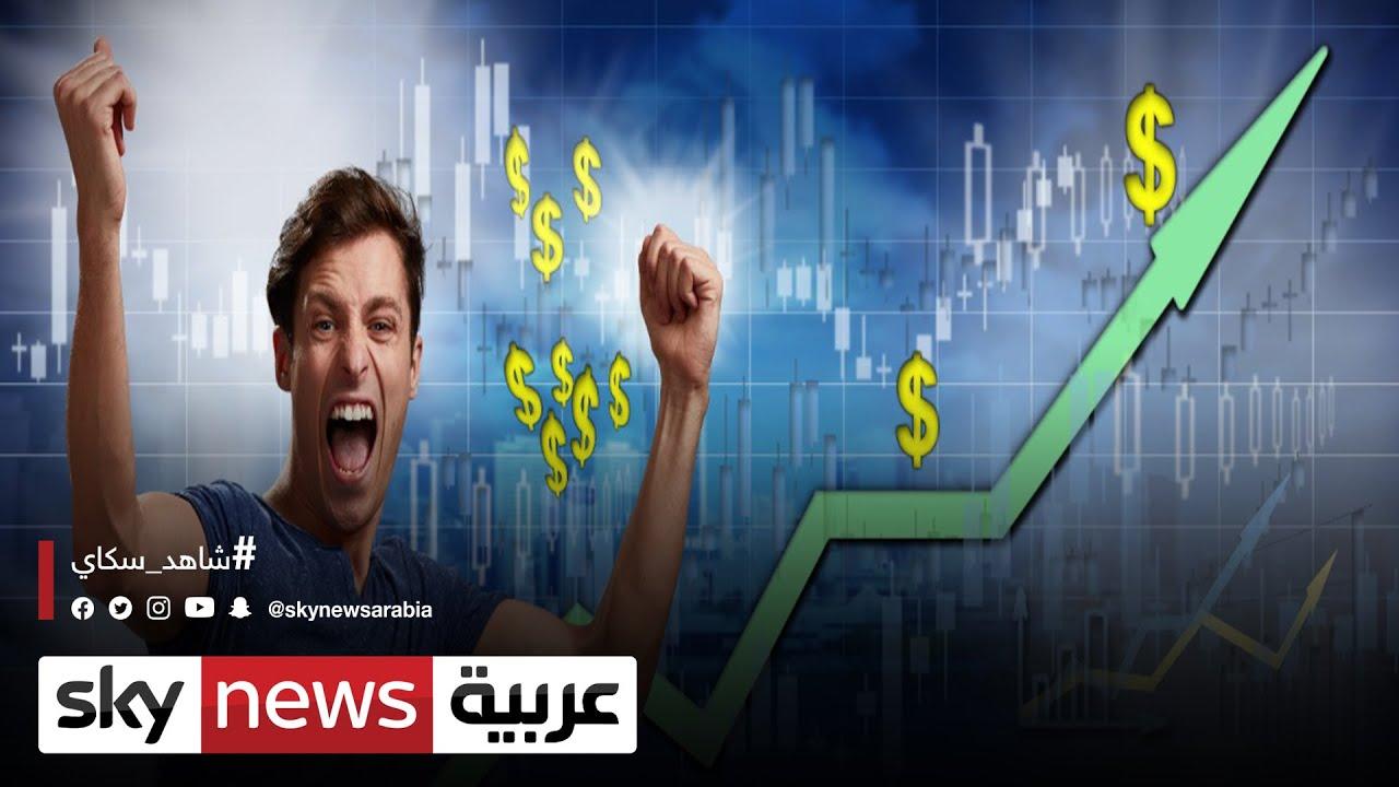 خبير الأسواق العالمية نورس حافظ: الأسواق اطمئنت لعدم رغبة الدول بالعودة للإغلاقات | #الاقتصاد  - 15:54-2021 / 7 / 22