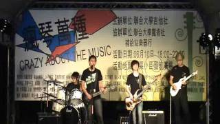 潮間帶樂團 Intertidal Zone live