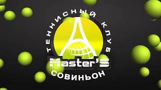 Тренировки по теннису в Одессе