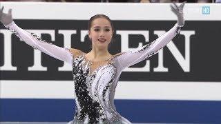 Alina Zagitova GP Final 2017 SP 2 76.27 A