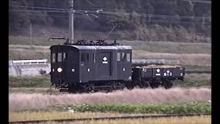 京福電鉄 永平寺線 テキ6走行シーン