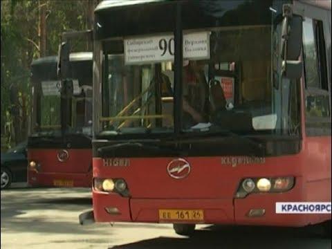 Эксперимент продолжается: в Красноярске снова изменили схему движения автобусов