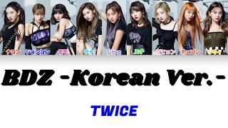 free mp3 songs download - 60fps 1080p twice bdz korean ver