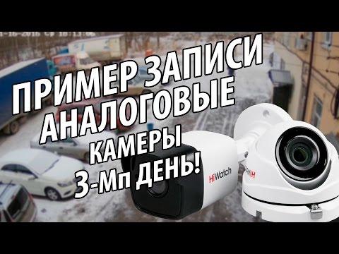 Купить оборудование для видеонаблюдения Hikvision и