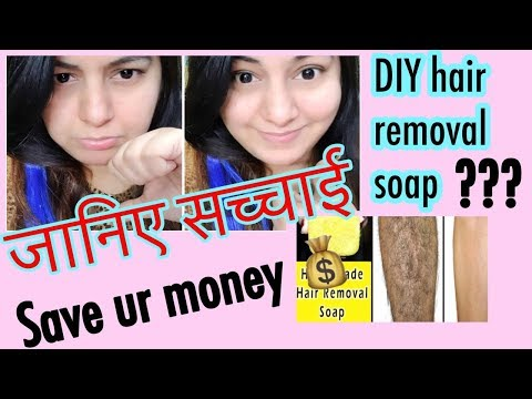 DIY Hair Removal Soap - Truth Revealed | Worth The Money Or Waste ? JSuper Kaur