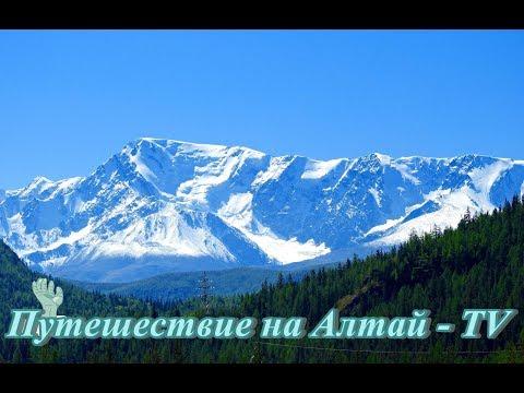 Красота снежных гор Алтая.