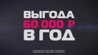 видео размещение наружной рекламы в Ростове