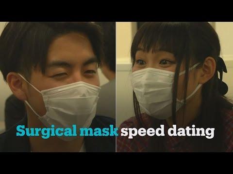 знакомства в масках