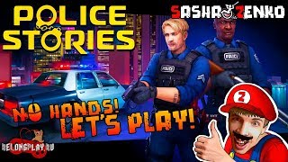 Police Stories Gameplay (Chin & Mouse Only)