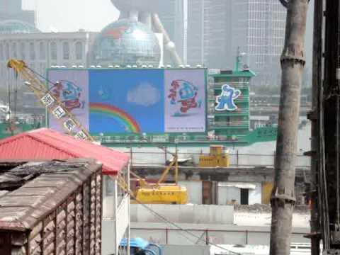 Hige LED display on the Yangtze
