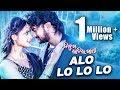 Romantic Film Song- ALO LO LO LO || NIJHUM RAATIRA SAATHI || Jyoti&Tamanna ||