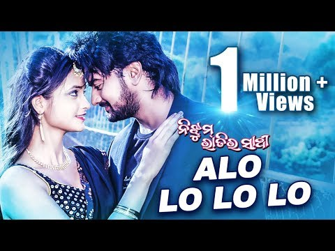 Romantic Film Song- ALO LO LO LO    NIJHUM RAATIRA SAATHI    Jyoti&Tamanna    SARTHAK MUSIC