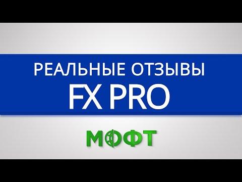 Forex.com отхывы как работать по уровням форекс