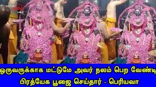 அவமானங்களை துன்பங்களை அழிக்கும் வராஹி புஷ்ப அபிஷேக தரிசனம் | Varahi | Sri Vishnu