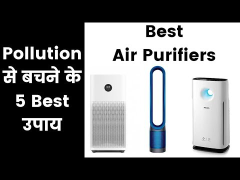 Top 5 Air Purifiers 2018  Best Air Purifiers for Home Use  Inkhabar  Aaditya Mishra