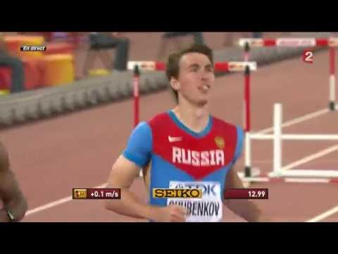 Sergey Shubenkov wins Men's 110m hurdles final   IAAF World Athletics Championships BEIJING 2015