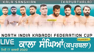 🔴[Live] Kala Sanghian (Kapurthala) North India Kabaddi Federation Cup 17 Feb 2020