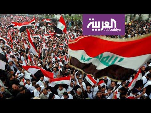 مشاهد لفرحة المتظاهرين في بغداد بانسحاب علاوي