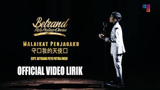 Download Mp3 Betrand Peto Putra Onsu | Malaikat Penjagaku   Lirik