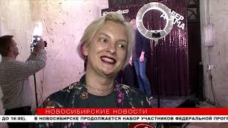 Музыкальную «Кавердраму» поставили вПервом театре