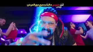 """أغنية الشقلطة يا بنات /- محمود الليثى """" محمد ثروت """" بوسى /- من فيلم انت حبيبي وبس"""