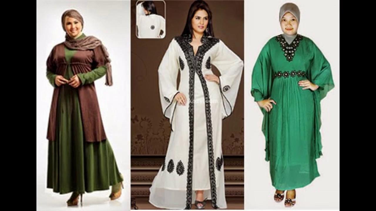 Model Baju Muslim Orang Gemuk Terbaru Youtube