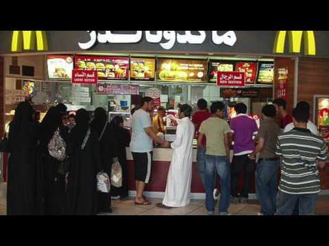 Saudi Arabia Cultural Presentation
