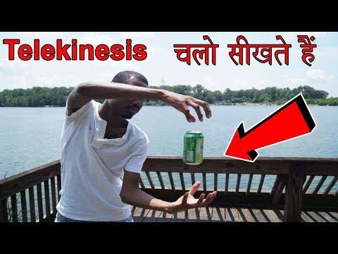 How To Learn Telekinesis