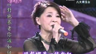 方瑞娥+彼個小姑娘+台灣演歌秀