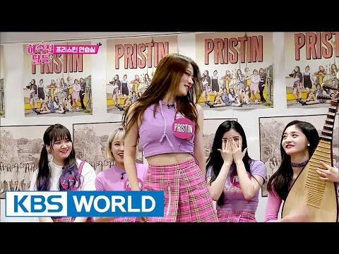 PRISTIN's talent show! Jieqiong playing the lute+Rena's sexy dance![Guesthouse Daughters/2017.05.23]