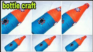 Glass bottle craft,how to decorate glass bottle,old glass bottle decoration,Diy bottle craft