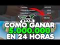 Como conseguir DEMASIADO dinero en GTA V Online (Febrero 2017)
