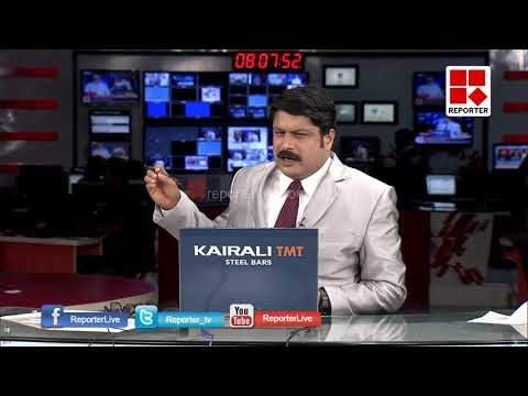 കേരളത്തെ കലുഷിതമാക്കുമോ? ന്യൂസ് നൈറ്റ് _Reporter Live